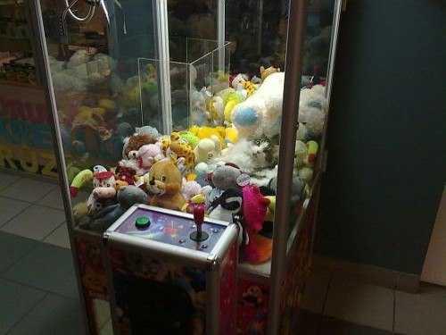 Как выиграть в игровой автомат игрушки играть онлайн бесплатно без регистрации игровые автоматы лягушки