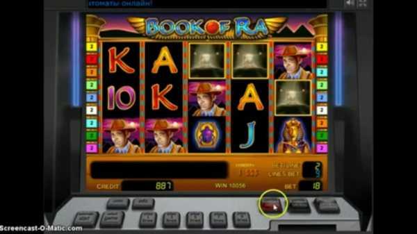 Как обмануть игровой автомат с жетонами игры игровые автоматы играть бесплатно без регистрации и смс